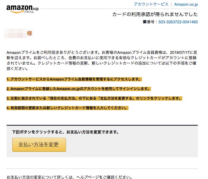 amazon co jp ヘルプ
