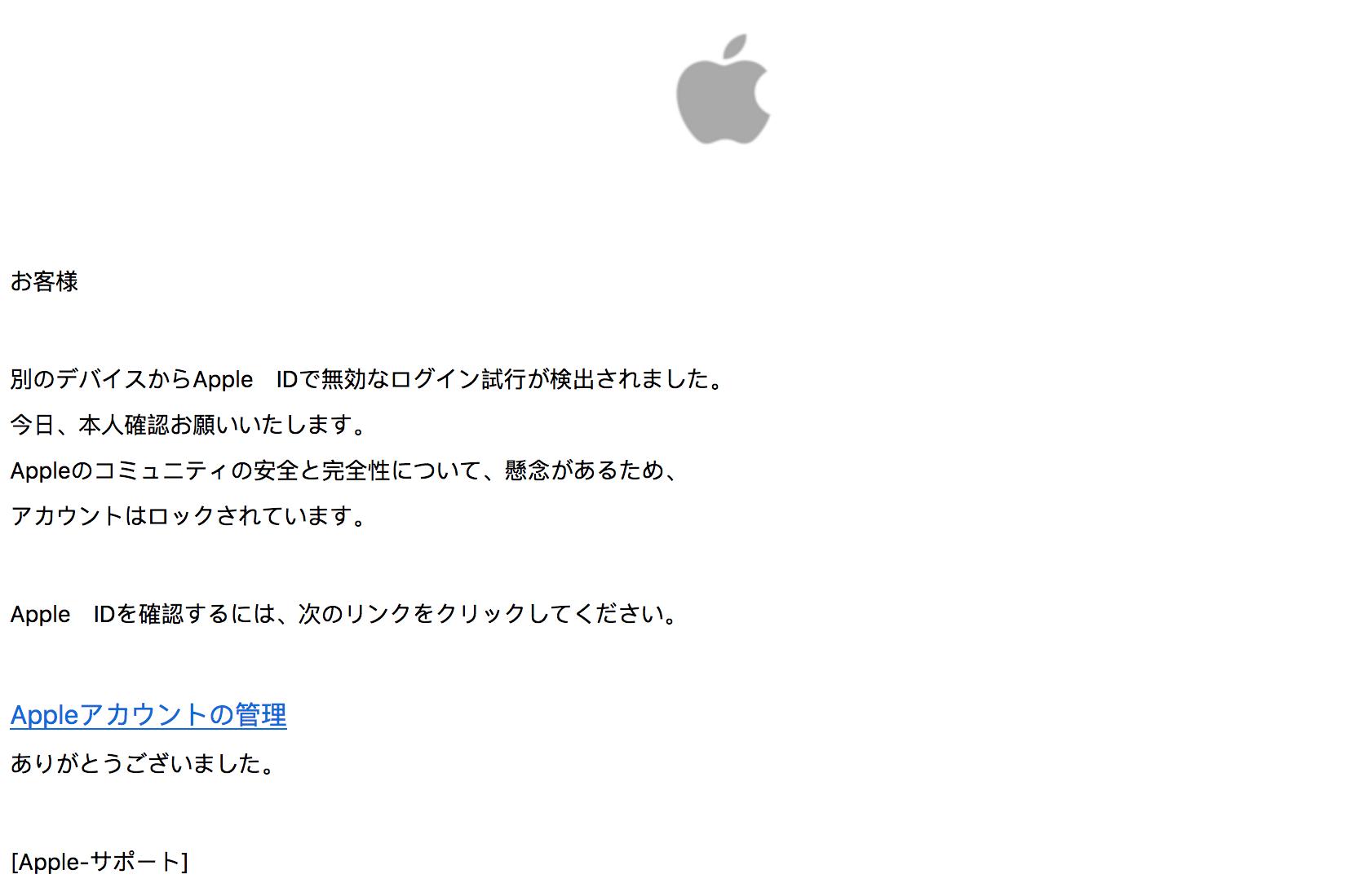 Appleid パスワード リセット