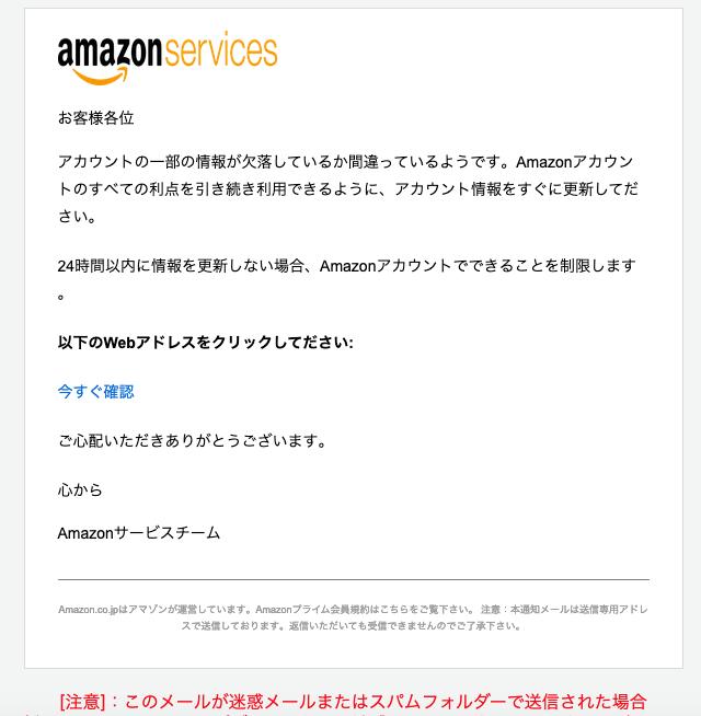 Jp amazon co Amazon (company)