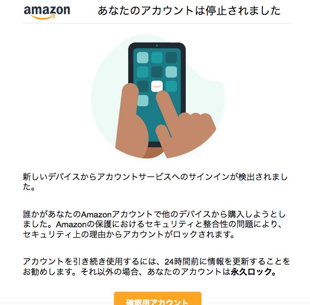 に が 問題 しま した Amazon アプリ 発生