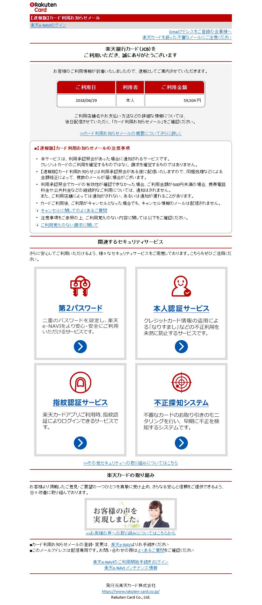 pdf ダウンロードさせない javascript